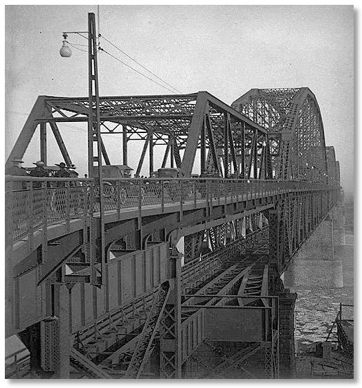 Free Bridge